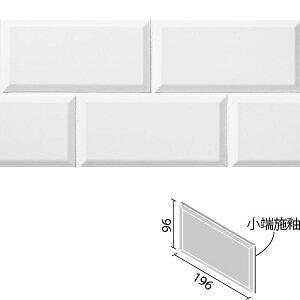 タイル ディアマンテIII 200×100mm角片面小端施釉(短辺) ID-2160/DM-1(U) / LIXIL INAX