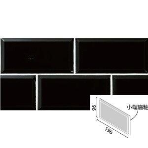 タイル ディアマンテIII 200×100mm角片面小端施釉(短辺) ID-2160/DM-2(U) / LIXIL INAX