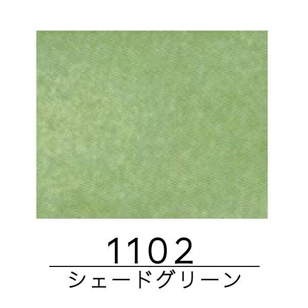 アートクラフト(シェードグリーン) AC-100/1102