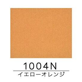 アートクラフト(イエローオレンジ) AC-100/1004N
