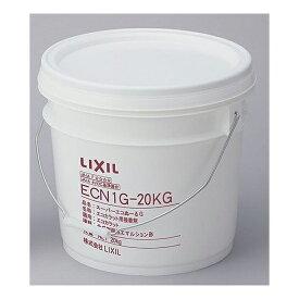 スーパーエコぬーるG 樹脂ペール缶20kg / LIXIL INAX