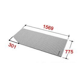 風呂ふた 1600用巻ふた BL-SC79156L-K 左タイプ 浴槽サイズ80×160cm用(実寸サイズ775×1569mm) / LIXIL INAX