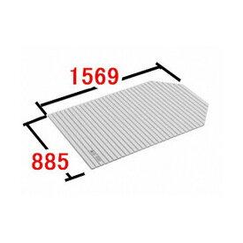 風呂ふた 885×1569mm 1600用巻ふた BL-SC88157-K / LIXIL INAX