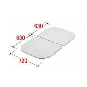 風呂ふた 1300用組ふた(2枚) YFK-1375B(2)-K 浴槽サイズ 75×130cm用(実寸サイズ720×1260mm) / LIXIL INAX