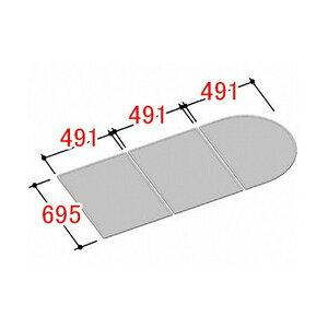 風呂ふた 1500用組ふた(3枚) YFK-1573C(2) 浴槽サイズ 70×150cm用(実寸サイズ695×1473mm) / LIXIL INAX