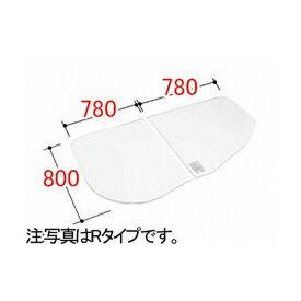 風呂ふた 800×1560mm 1600用組ふた(2枚) YFK-1676B(1)R 右タイプ / LIXIL INAX
