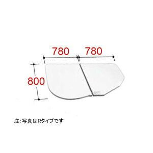 風呂ふた 1600用薄型保温組ふた(2枚) YFK-1676B(2)R-D2 右タイプ 浴槽サイズ 80×160cm用(実寸サイズ800×1560mm) / LIXIL INAX