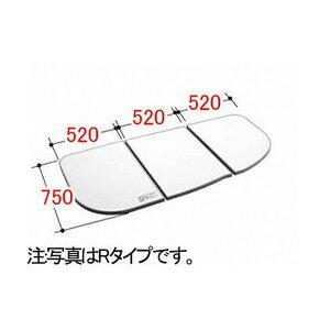 風呂ふた 1600用保温組ふた(3枚) YFK-1687CR-D 右タイプ 浴槽サイズ 78×160cm用(実寸サイズ750×1560mm) / LIXIL INAX