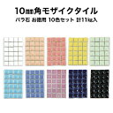 10k-01-10color-set_1