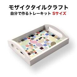 【全品5倍P+11%クーポン10/1限定】クラフトキットトレーS玉手箱付