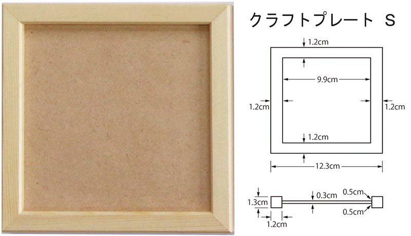 木製クラフトプレートS 100角 [小袋入り/雑貨/インテリア/フォトフレーム/アートモザイク/DIY/タイル/キッチン/モザイクタイル/キッチン]