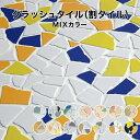 Cr-mix-501_1_1