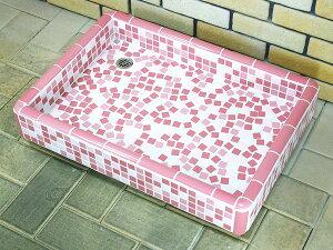 ガーデンシンク タイル 流し台 昭和レトロ 大型ガーデンパン タイル洗面台 Mサイズ 0203 ピンク ペットのシャンプに最適です 手作り 懐かしくてレトロ お洒落 エクステリア