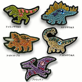 チリア 恐竜ブローチ