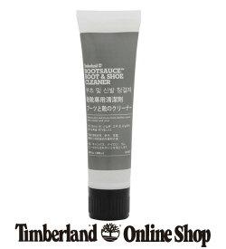 【公式】ティンバーランド ブーツソース クリーナー Timberland