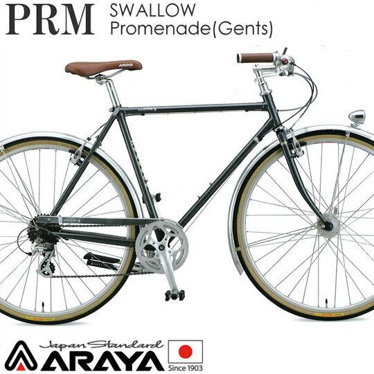 【送料無料※一部地域対象外】ARAYA PRM アラヤ スワロー プロムナード 700×32C 2017年モデル SWALLOW Promenade Gents ゆったりと乗りやすいスポールモデル おしゃれなデザインが人気 クロスバイク 通販 スワロープロムナード 新家工業