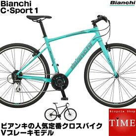 【入荷しました!完売御免】ビアンキ Bianchi クロスバイク C.Sport1 Shimano 3 X 8sp Vブレーキモデル 2020年モデル 700×35C アルミフレーム製