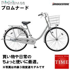 ブリヂストン プロムナード PROMENADE 買い物向け自転車 2019年モデル PRU60T 26インチ オートライト シングル(変速なし)モデル