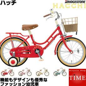 楽天市場自転車 ベル キャラクターブランドブリヂストンの通販