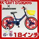 2014ブリヂストン X-girl Stages × BRIDGESTONE BIKE 18インチ XGS184 【品質もデザインも手を抜きたくないママへ向けた自転車が新登場!】【アパレルブランド「X