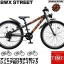 BWX STREETモデル BWXストリート 24インチ 外装7段変速付 ランタン機能付ライト装備 BXS476 2016年モデル ブリヂストン ジュニアマウン...