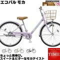 【7歳女の子】クリスマスはずっとほしかった自転車!かわいくて乗りやすいおすすめは?