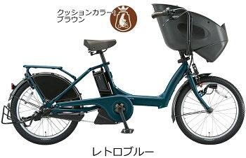 【前後クッション付】前後シート付ビッケポーラーeBR0C492019年モデルブリヂストン電動自転車子供乗せ3人乗り自転車三人乗り20インチbikke子供乗せ電動自転車前後ろ子供乗せ取付可