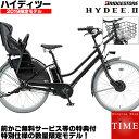 【前カゴ無料】【2019限定モデル 】ハイディーツー 2019年モデル ハイディー2 HC6B49 ブリヂストン 電動自転車 3人乗…