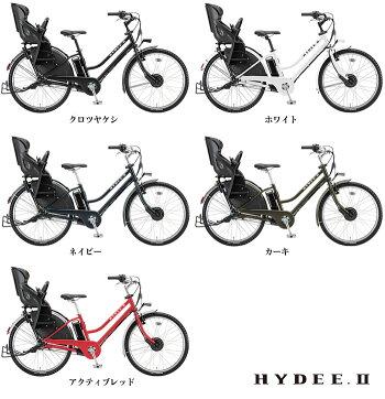 【クラシックパーツ仕様カスタムモデル】【前カゴ無料】ブリヂストンハイディー2特典付HY6B49電動自転車3人乗り自転車26インチハイディツーハイディ2後ろ子供乗せ付ハイディーツー三人乗り自転車