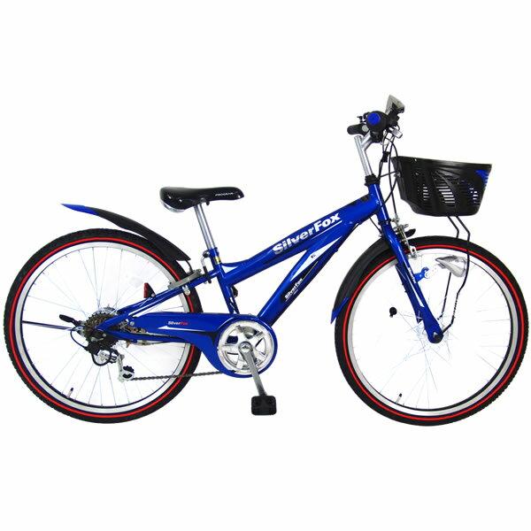 【送料無料】C.Dream/PROGEAR シルバーフォックス 20インチ 6段変速 LEDオートライト付 男の子に人気のかっこいいデザインの子供用マウンテンバイク シードリーム プロギア 子供自転車 CDREAM ブランド 当店限定モデル サイクリング 自転車 キッズ・ジュニア用自転車