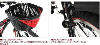 【送料無料/一部地域対象外】C.Dream/PROGEARシルバーフォックス子供用マウンテン22インチ外装6段変速オートライト付シードリームプロギア子供用自転車
