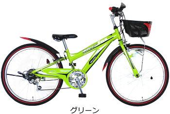 C.Dream/PROGEARシルバーフォックス22インチ6段変速LEDオートライト付男の子に人気のかっこいいデザインの子供用マウンテンバイクシードリームプロギア子供自転車CDREAMブランド当店限定モデルサイクリング自転車キッズ・ジュニア用自転車