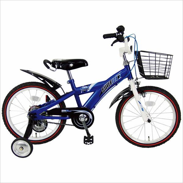 【送料無料】C.Dream/PROGEAR シルバーフォックスキッズ 16インチ かっこいいデザイン 装備満載の幼児車 子供自転車 子ども自転車 幼児自転車 シードリーム プロギア 幼児用自転車 CDREAM ブランド サイクリング 自転車 キッズ・ジュニア用自転車