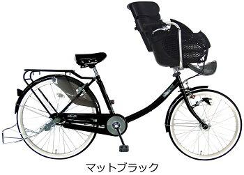 C.Dream/PROGEARスイートママ3人乗り自転車26インチ内装3段変速LEDオートライト子供乗せ自転車SWM63シードリームプロギア