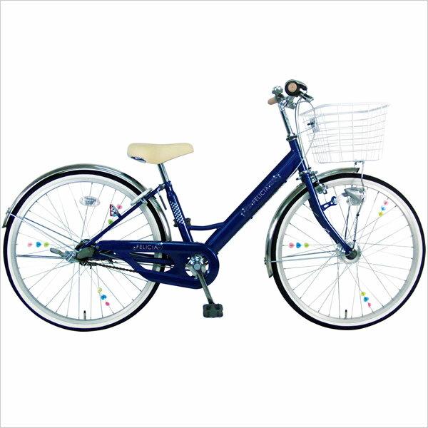 【送料無料】【スポーク飾り付】C.Dream/PROGEAR フェリシア 26インチ 3段変速付 オートライト付 女の子に人気のきれいで可愛いデザイン&カラー 子供用自転車 子ども自転車 シードリーム プロギア CDREAM ブランド 子供自転車 サイクリング 自転車 キッズ・ジュニア用自転車