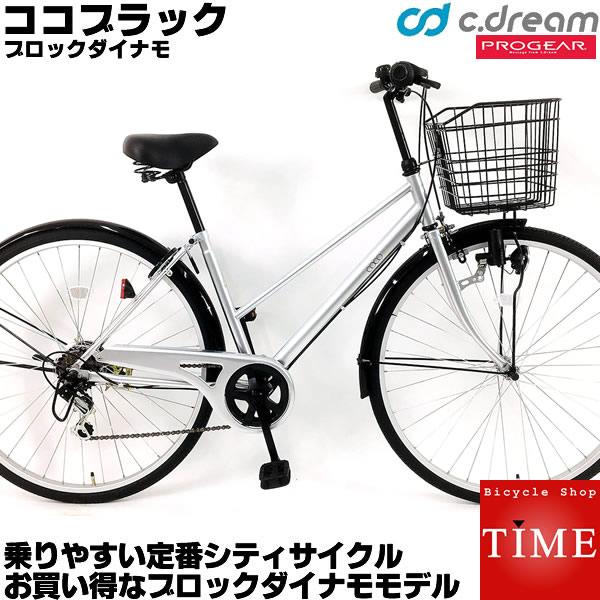 C.Dream/PROGEAR ココブラック ブロックダイナモ 27インチ 6段変速付 通勤自転車 通学自転車 シードリーム 当店限定モデル