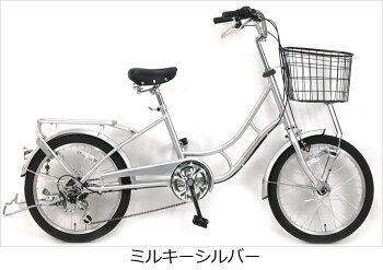 【限定カラー登場】20インチママチャリ20ロングモンタナ6Sオート20インチ6段変速付【後ろ子供乗せ取付可能。子供乗せ自転車としても人気のおしゃれ自転車】
