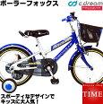 C.Dream/PROGEARポーラーフォックス16インチかっこいいデザインと便利装備満載の幼児車子供自転車子ども自転車幼児自転車シードリーム幼児用自転車CDREAMブランドサイクリング自転車