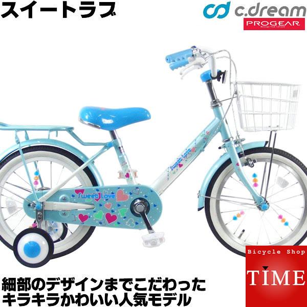 【スポーク飾り付】C.Dream/PROGEAR スイートラブ 18インチ おしゃれ装備が満載!キラキラかわいいデザインの幼児車 子供自転車 子ども自転車 幼児自転車 シードリーム プロギア 幼児用自転車 ブランド 当店限定モデル 18型 サイクリング 自転車