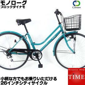 C.Dream モノローグ ダイナモランプ 26インチ 外装6段変速 シティサイクル シードリーム プロギア 通勤用自転車 通学用自転車