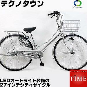 【高級ブレーキ搭載でいやなキーキー音がしにくい】C.Dream/PROGEAR テクノタウン 27インチ 内装3段変速付き LEDオートライト付 シードリーム 通勤自転車・通学自転車にも人気のママチャリ型シ