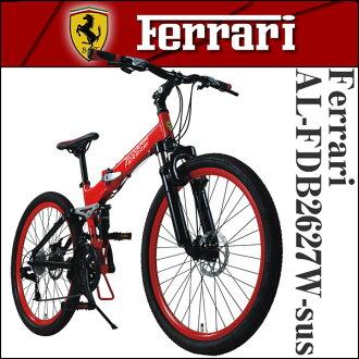 2015法拉利(Ferrari)折叠式的山地车AL-FDB2627Wsus-ALTA(在26英寸/27段变速)Imported Model海外型号