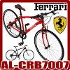 2015法拉利(Ferrari)鋁交叉摩托車AL-CRB7007(700C/7段落變速在的)通勤上學daiettofuerari自行車