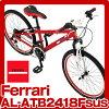 小2015法拉利(Ferrari)体育摩托车AL-ATB2418Fsus 24英寸18段变速的