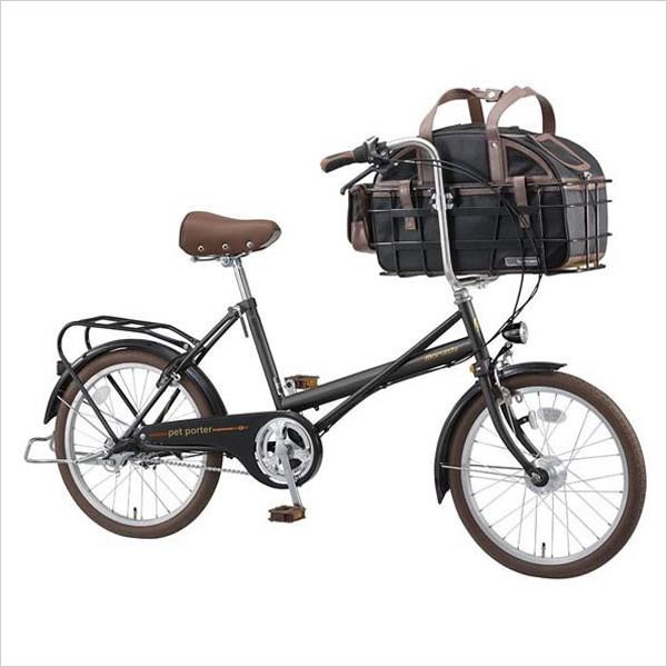 【ペット対応モデル】2016丸石自転車 ペットポーター Xフレーム 20インチ 内装3段変速付 オートライト付 PETX203C ペット乗せ自転車 ペット用バッグ付でワンちゃんと散歩ができる マルイシ ペットポーターXフレーム 20型