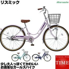 マルイシ 子供自転車 リズミック RZP22J 22インチ 変速なし 丸石自転車 人気の 女の子向け 子供用自転車