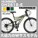 ハマー 自転車 マウンテンバイク 26インチ DH2618-E 2017年モデル 外装18段変速付 HUMMER DH2618E 初心者・入門にも最適 おすすめ...
