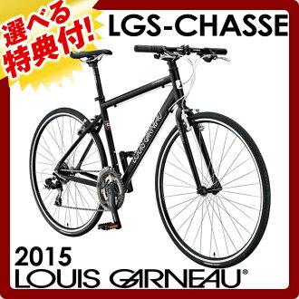 2015 ruigano LGS-CHASSE 700×28C 24段变速在的kurosubaikushasse通勤运动减肥骑自行车