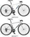 【送料無料】2015ルイガノ LGS-LCF 700×25C 18段変速付 クロスバイク フラットバーロード 通勤 運動 ダイエット エントリーモデル