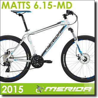 2015梅里达MATTS6.15-MD mattsu 6.15MD 26英寸24段变速MERIDA铝架子MTB山地车MATTS615MD